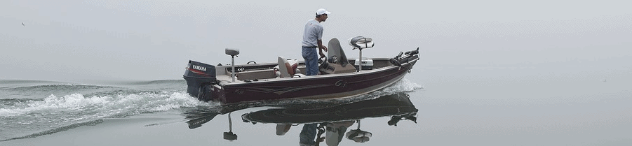 A boat with a new outboard motor.